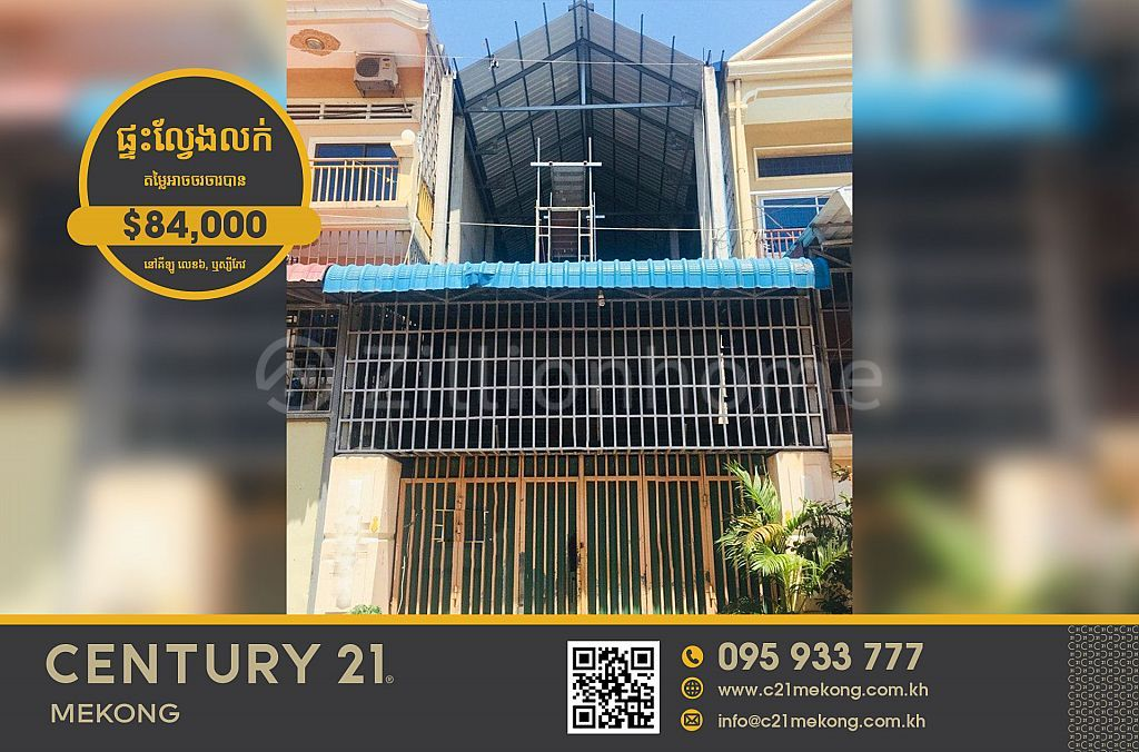 📣📣Flat for sale at Kilo 6, Khan Russey keo, Phnom Penh.