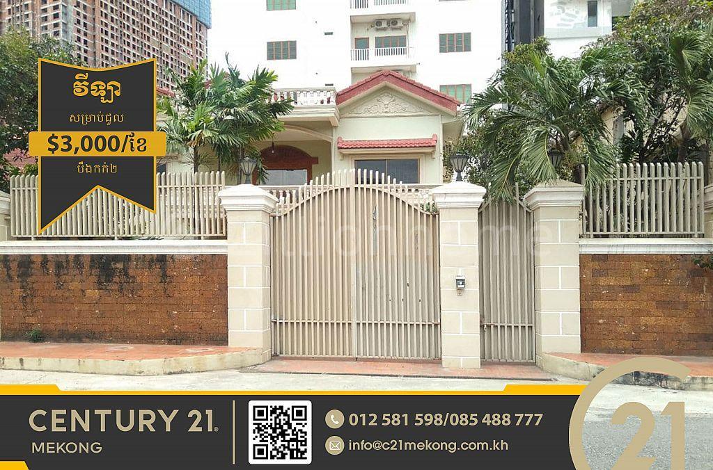 Villa for Rent At Beoung Kok II