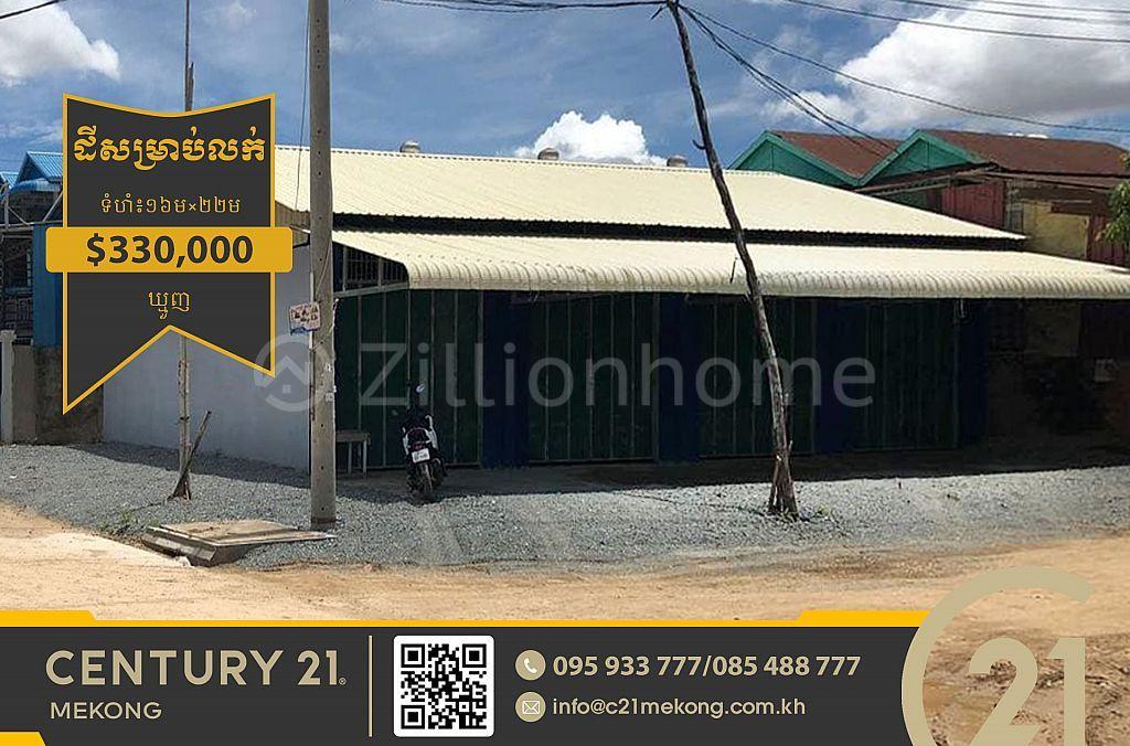Land for Sale At Khmounh