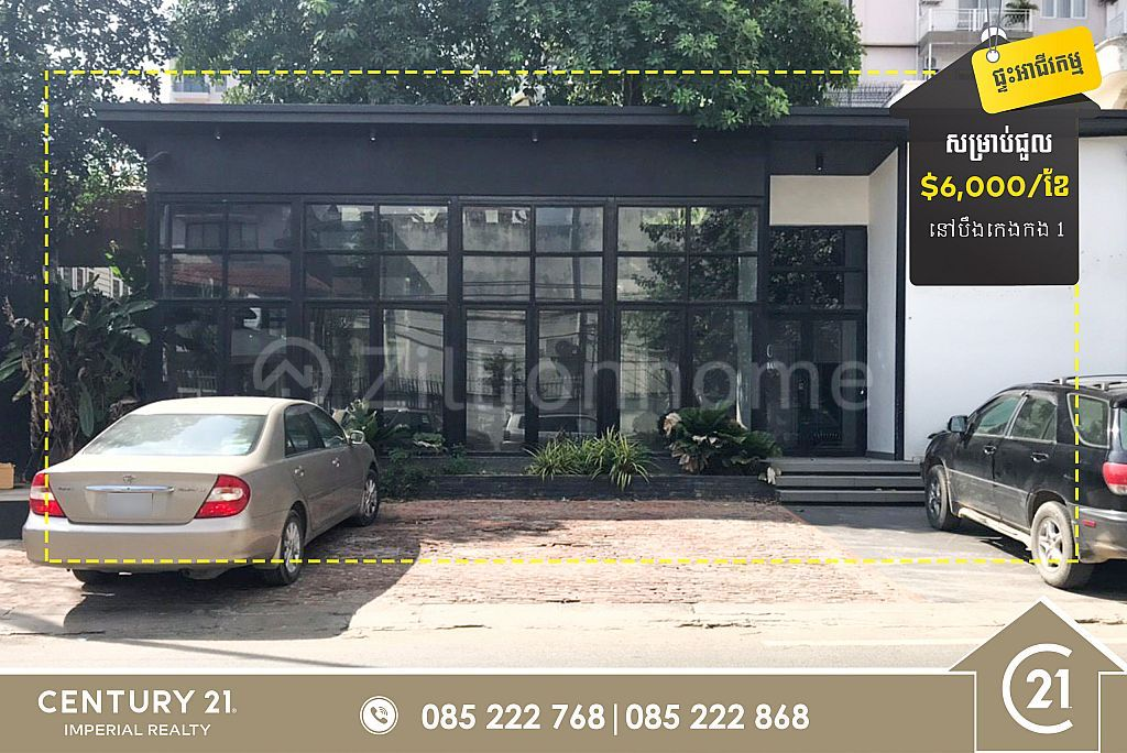 Shop house for rent at BKK