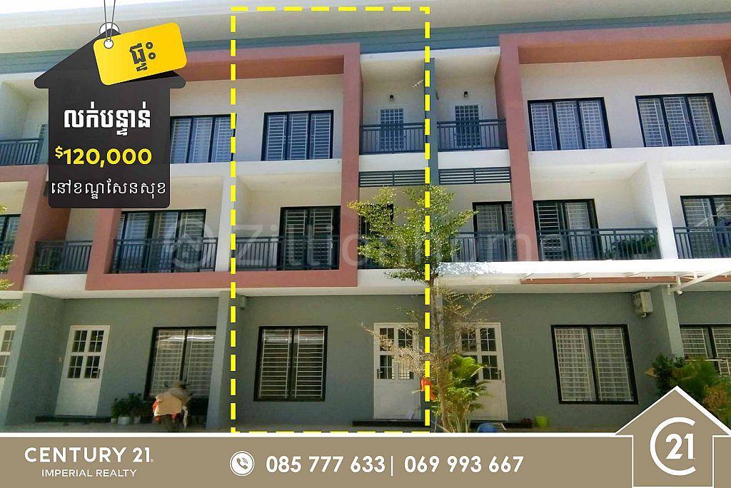 ផ្ទះលក់បន្ទាន់ បុរី  ARITA Residence សង្កាត់ ឃ្មួញ ខណ្ឌ សែនសុខរាជធានីភ្នំពេញ (L-4422)