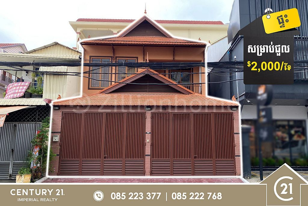 house for rent at Toul Tom Pong. (L-4787)
