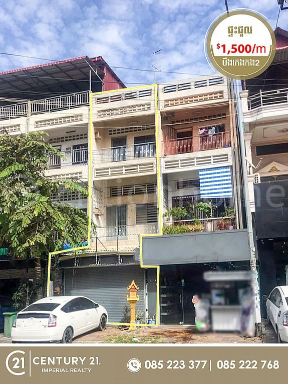 House for rent (BKK2) (L-5125)