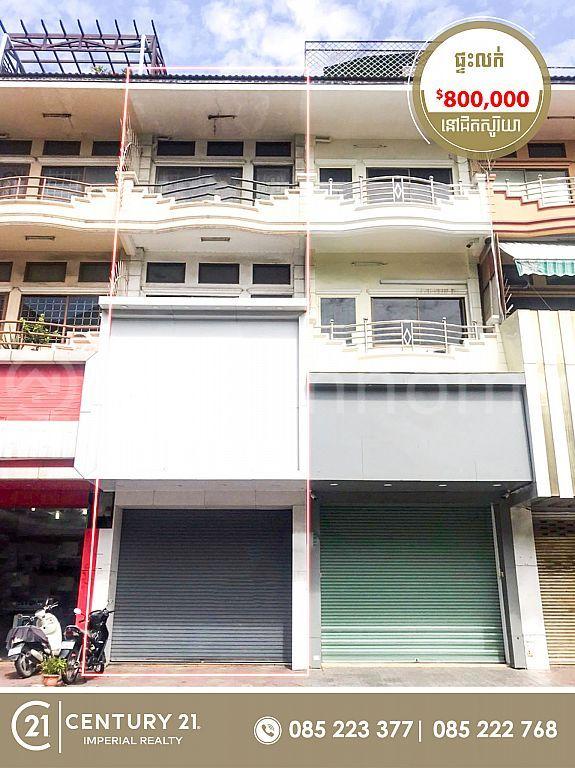 House for sale Near sorya (DP) (L-5133)