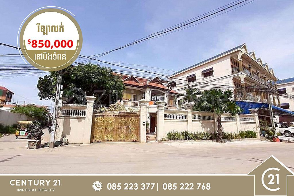 Villa for sale at Beoung Tom Pon (L-5239)