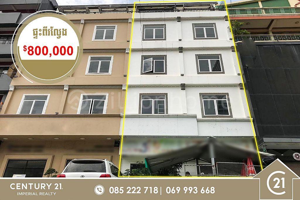House for sale at Doun penh  (C-6232)