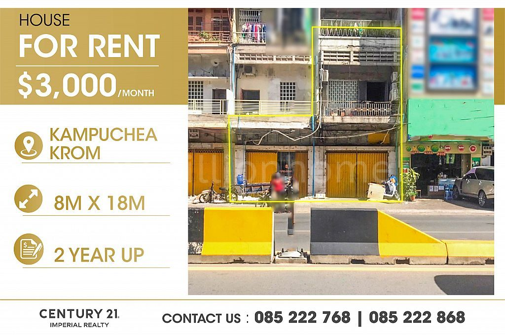 house for rent At Kampucheakrom    (C-6440)