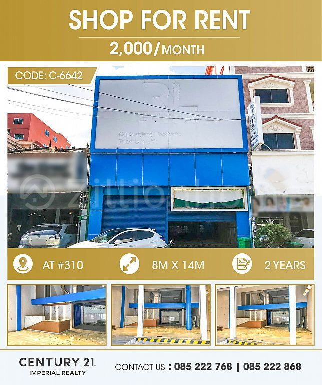 Shop for rent  at 310   (C-6642)