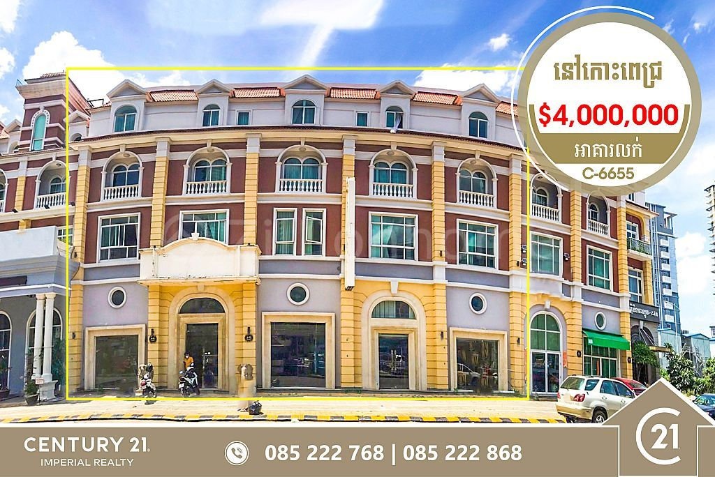 5 flat building for sale at kospich C-6655