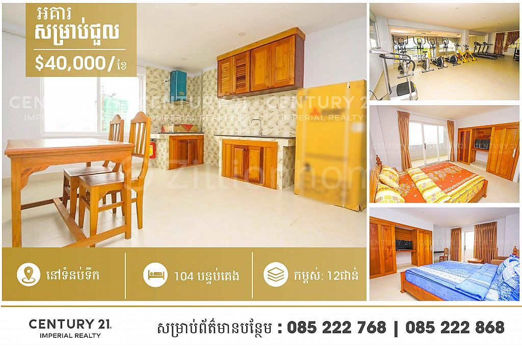 Building  for Rent at Tomnup Teuk  (C-6841)