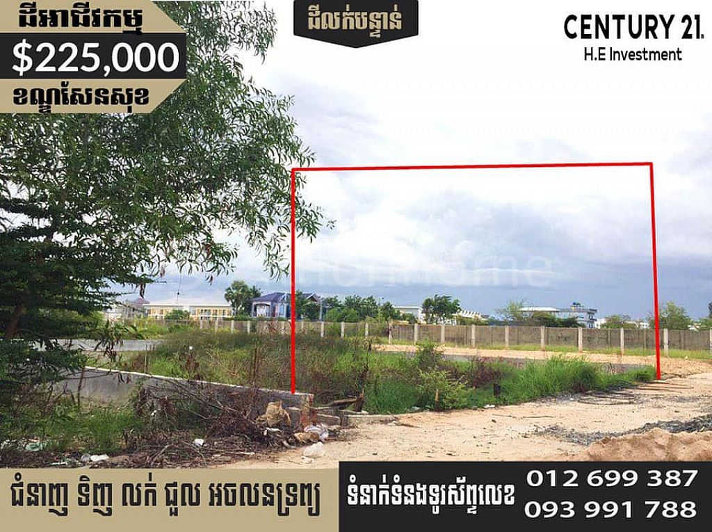 Residential Land #P-010820-085409