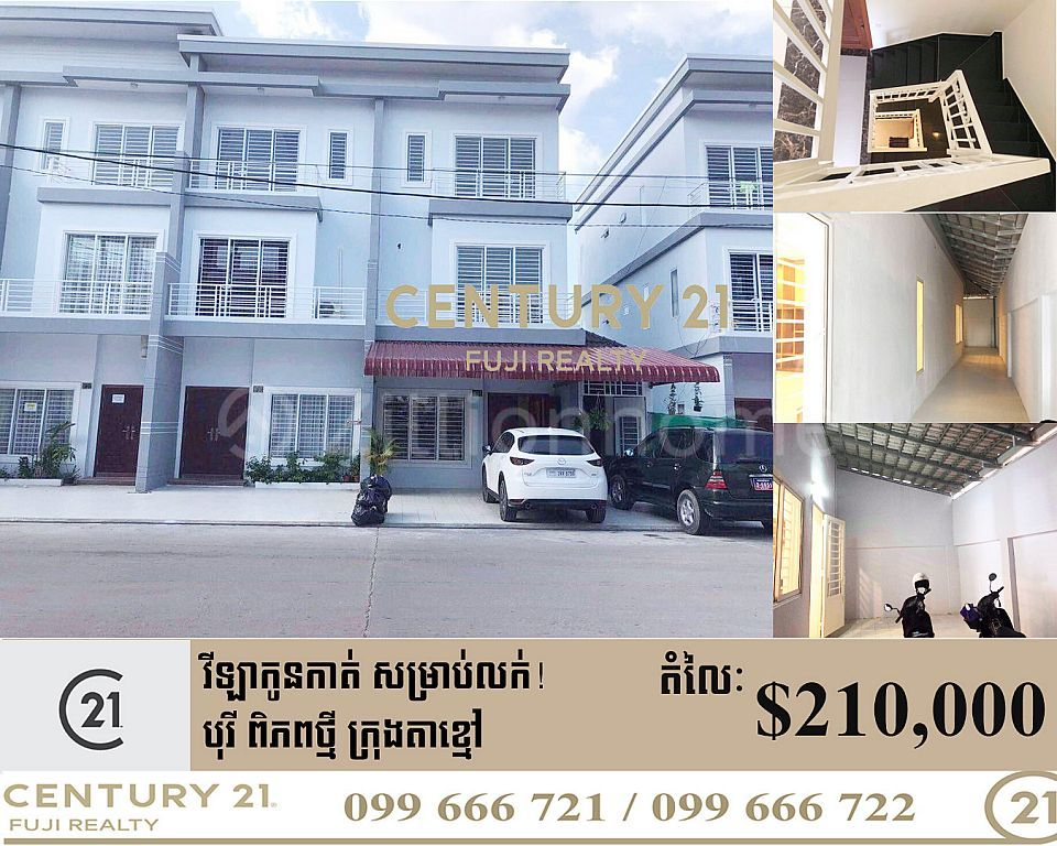 Link House - For Sale