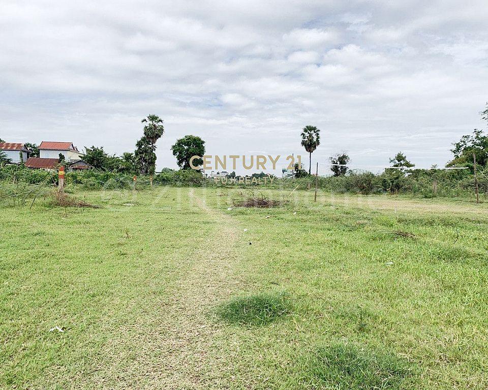 Land for sale at Prek tasek