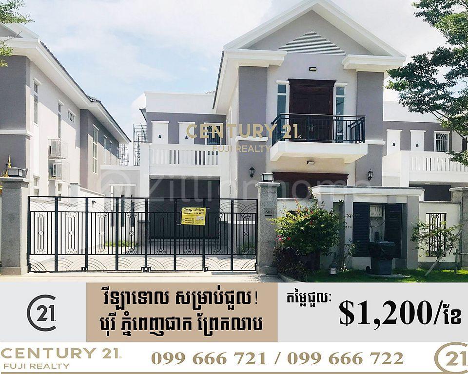 Queen villa for sale