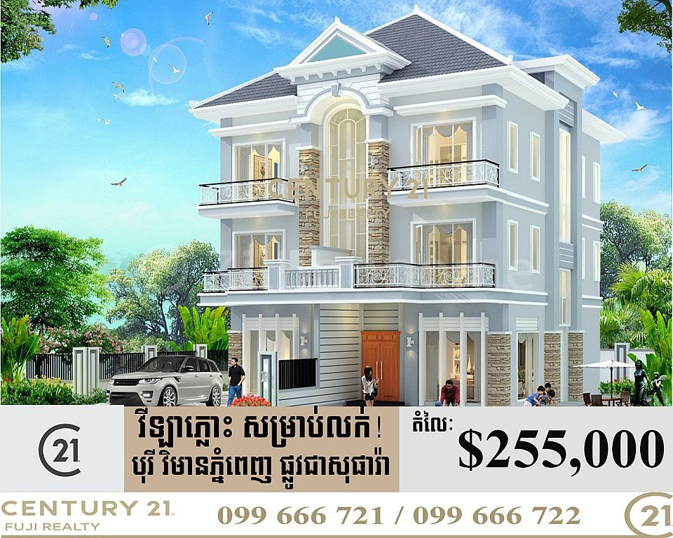 Villa twin Ruby for sale