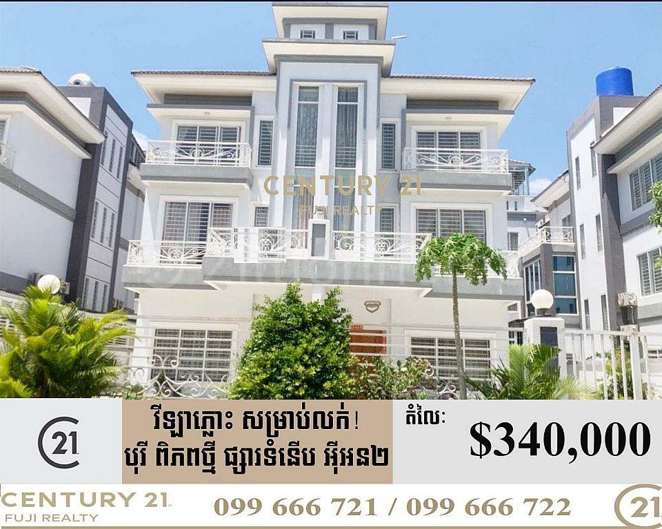 Twin villa for sale at Aeon mall 2