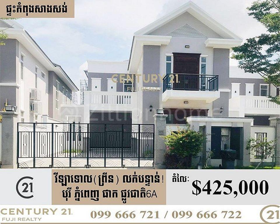 Villa for urgent sale