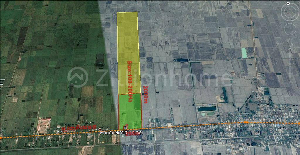 Land for immediate sale at Paoy Paet City