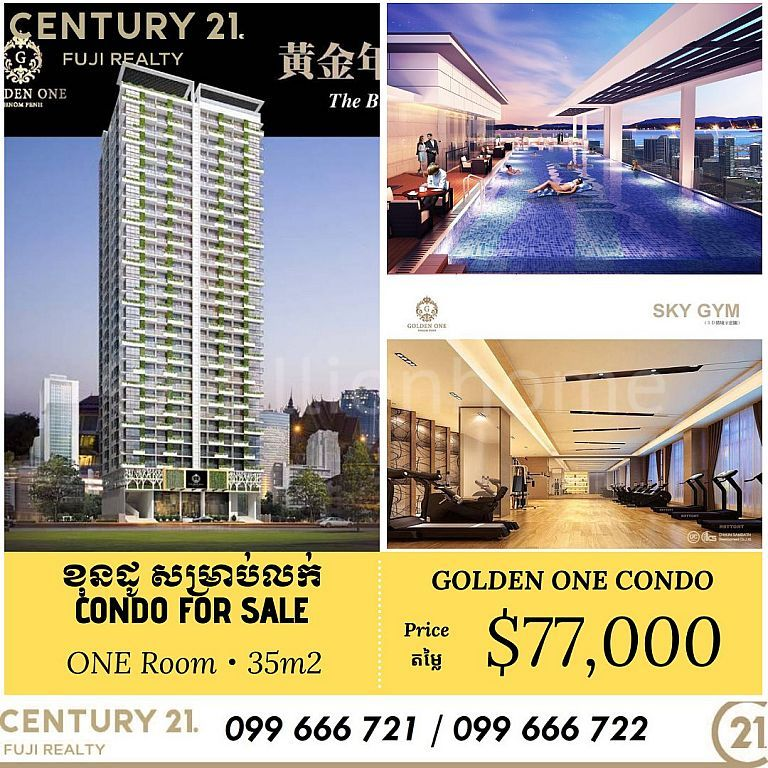 Golden One For sale