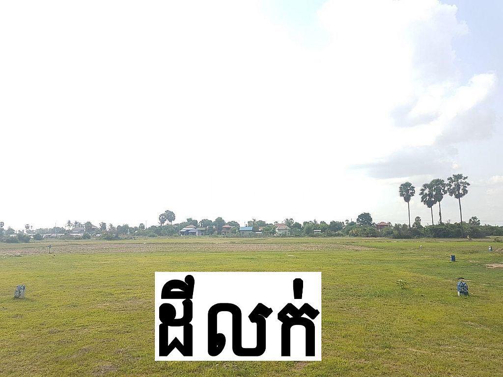 Land for sale in Bat Doeng market