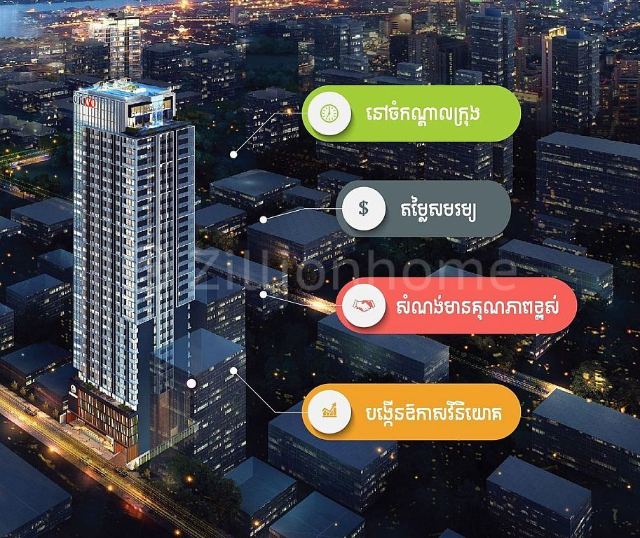 Condo M Residence for Re-Sale BKK1 Move in 2021