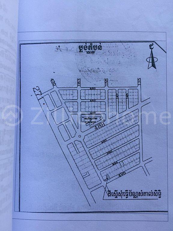 Phnom Penh City, Street 430, Corner Property for Sale Below Market Price.