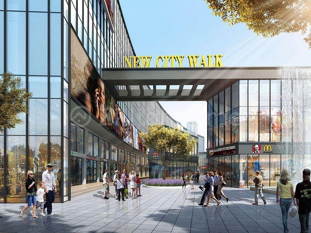 New City Walk Mall - +85516209104 WhatsApp