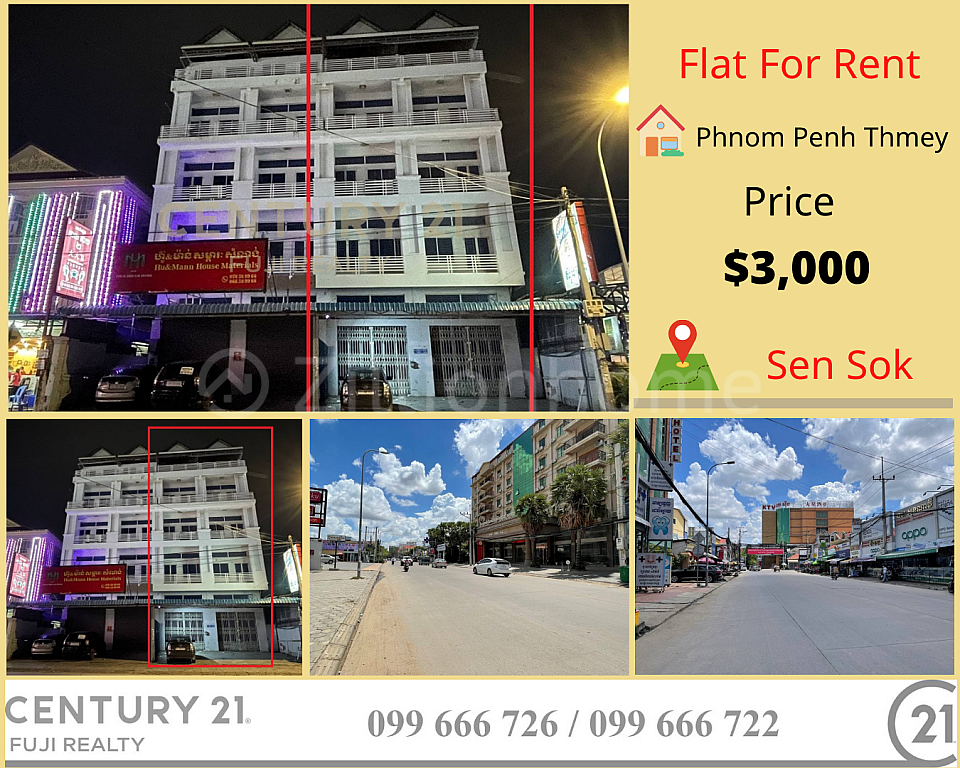 📢  2Flat For Rent