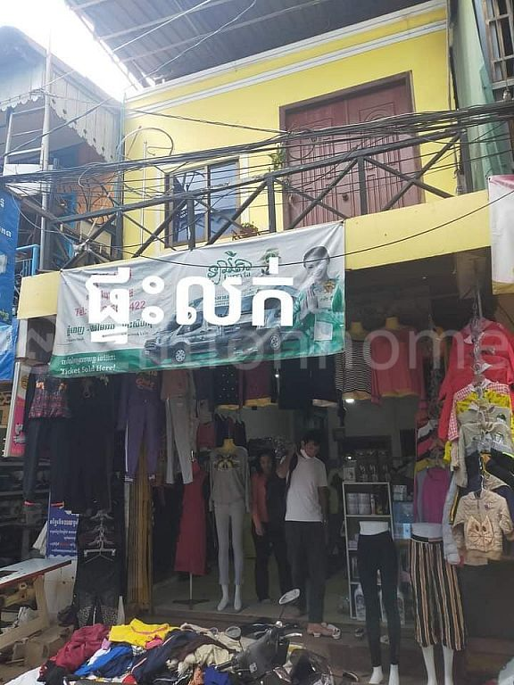 Flat For Sale near Phsar leur Thom Thmey , Siem Reap City